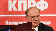 Председатель Центрального комитета Коммунистической партии Российской Федерации (КПРФ) Геннадий Зюганов. Архивное фото