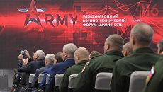 Заседание по укреплению военного сотрудничества в рамках Международного военно-технического форума АРМИЯ-2016