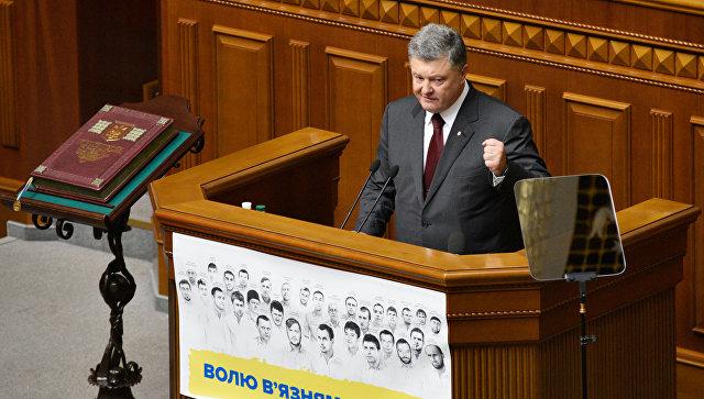 Порошенко: военного решения проблемы целостности государства Украины нет
