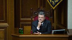 Президент Украины Петр Порошенко на заседании Верховной Рады в Киеве. 6 сентября 2016