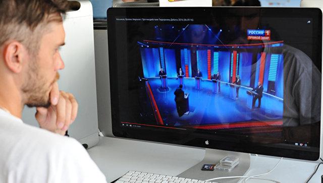 Теледебаты претендентов в Государственную думу поглядела четверть граждан России - опрос