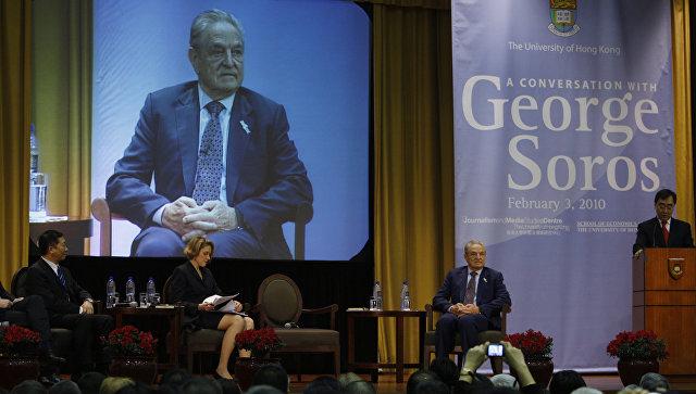Американский финансист и инвестор Джордж Сорос выступает на форуме в университете Гонконга, архивное фото