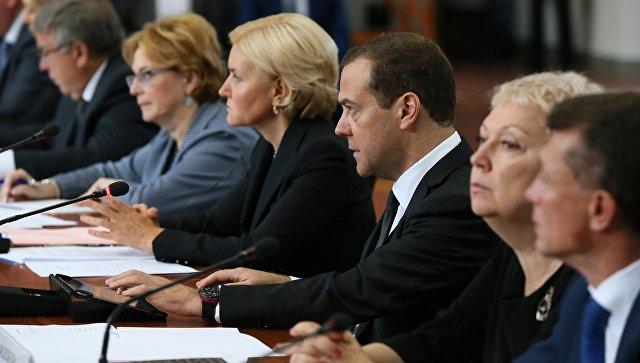 Вмеждународном инвестфоруме «Сочи-2016» примут участие 24 страны