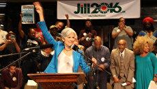 Кандидат в президенты США от Зеленой партии Джилл Стайн во время выступления в Северной Дакоте