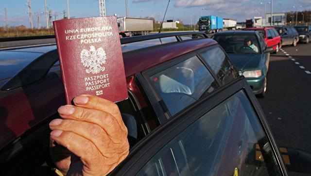 Пограничная службаРФ пояснила, почему поляков непустили встрану