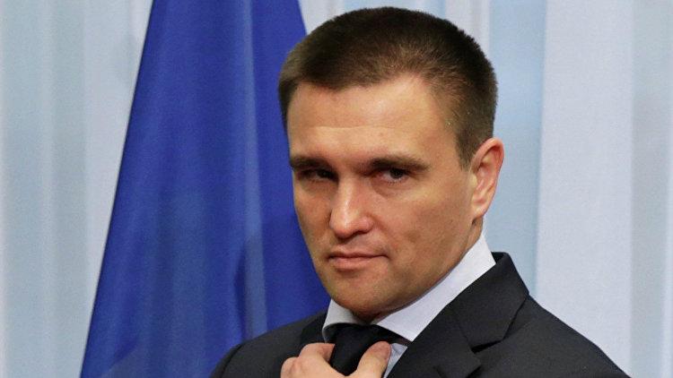 Климкин: приостановка ЗСТ для Киева противоречит международному праву