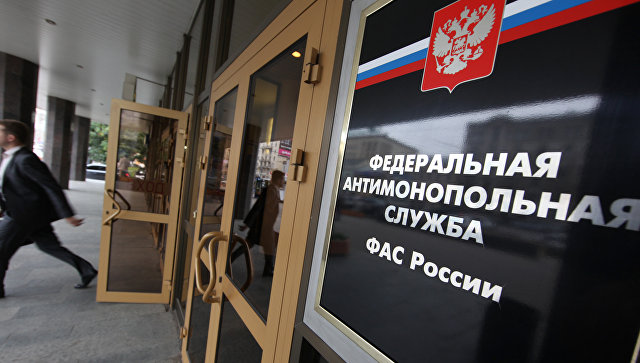 «Билайн» оштрафовали на450 тыс руб. зараспространение спама