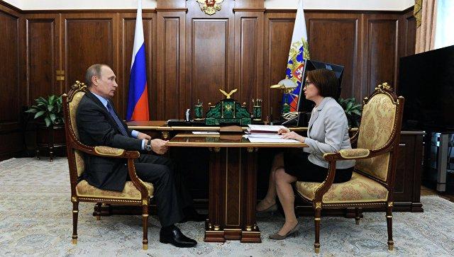Потребованию ЦБпроблемным банкирам могут ограничить выезд из РФ