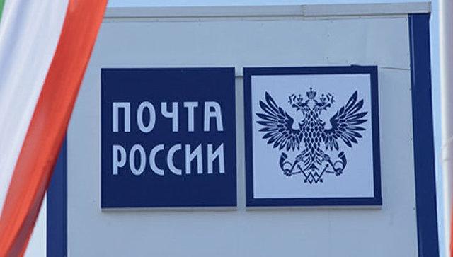 ВХимках раскрыли мошенничество с«серой почтой» на200 млн руб.