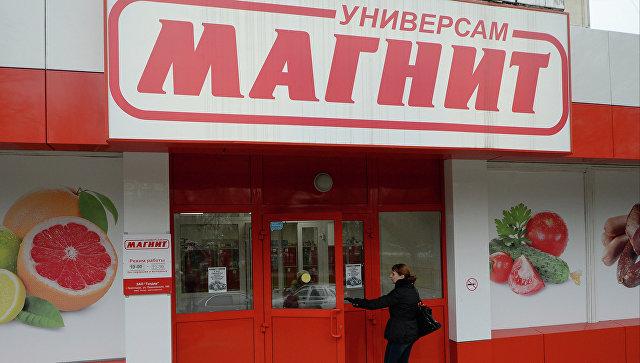Акционеры «Магнита» одобрили выплату дивидендов за6 мес. 2016г