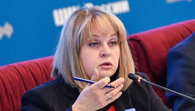 Элла Памфилова на заседании ЦИК РФ в Москве