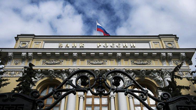 Введение ключевой ставки ЦБ РФ и ее изменения