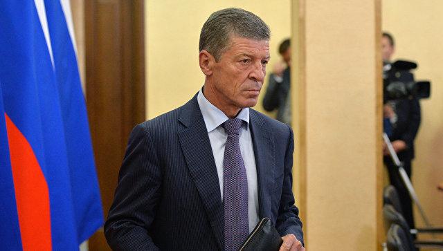 РФпригласила Узбекистан наинвестиционные форумы вСочи иПетербурге