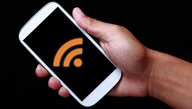Wi-Fi на смартфоне. Архивное фото