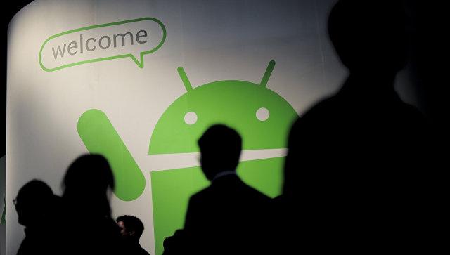 Логотип операционной системы Android. Архивное фото