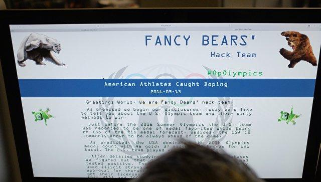 WADA еще обрабатывает данные одопинг-пробах русских футболистов— Ричард Макларен