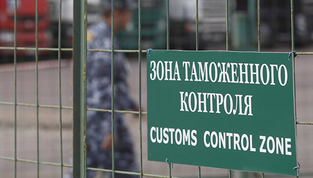 Вход на зону таможенного контроля. Архивное фото