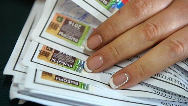 Выборы депутатов Государственной думы РФстартовали наКамчатке иЧукотке