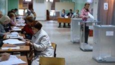 Единый день голосования в регионах России. 18 сентября 2016