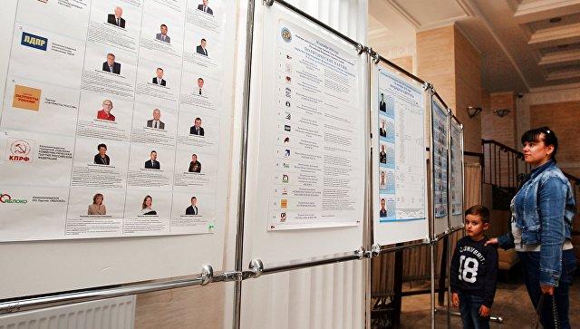 ПосольствоРФ вАзербайджане призывает собственных жителей проголосовать