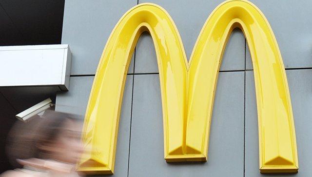 Макдоналдс в Москве. Архивное фото