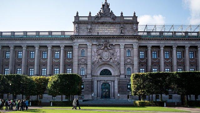 Здание парламента Швеции в Стокгольме. Архивное фото