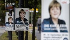 Агитационные плакаты партии ХДС перед выборами в берлинский парламент. 18 сентября 2016