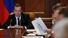 Дмитрий Медведев проводит заседание президиума Совета при президенте РФ по стратегическому развитию и приоритетным проектам. 19 сентября 2016