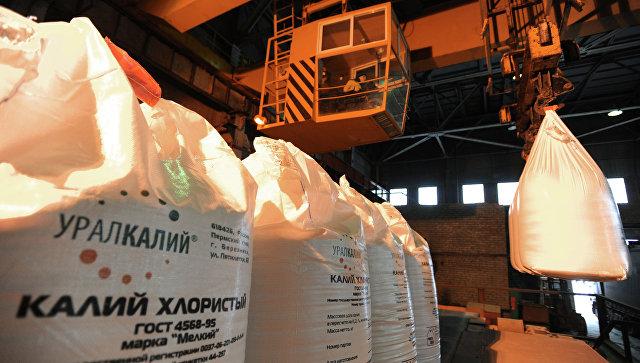 «Уралкалий» впроцессе последнего buy back выкупил 3,35% уставного капитала