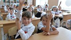 Дети на уроке. Архивное фото
