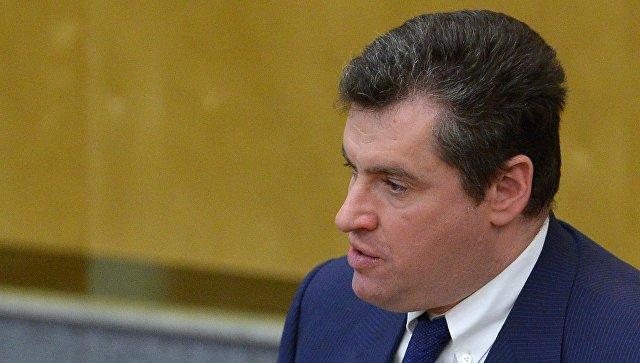Депутат Леонид Слуцкий, архивное фото