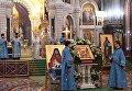 Богослужение в честь прибытия мощей святого Силуана Афонского в храме Христа Спасителя в Москве