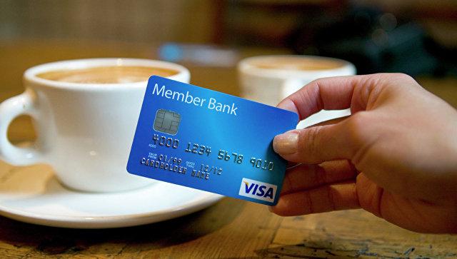 Карточка платежной системы Visa