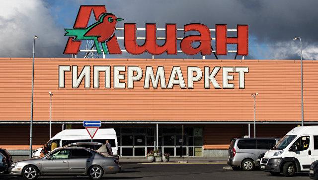 Forbes назвал 50 крупнейших иностранных компаний в РФ