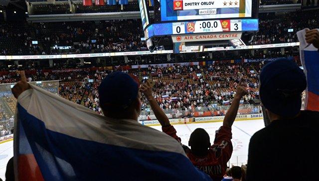 Болельщики сборной России на матче группового этапа Кубка мира по хоккею между сборными командами России и Финляндии