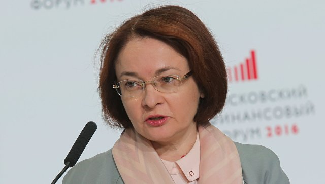 Набиуллина назвала ключевые риски для российской экономики