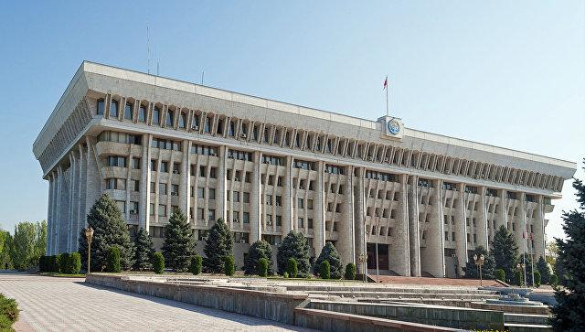 Здание парламента в Бишкеке. Киргизия. Архивное фото