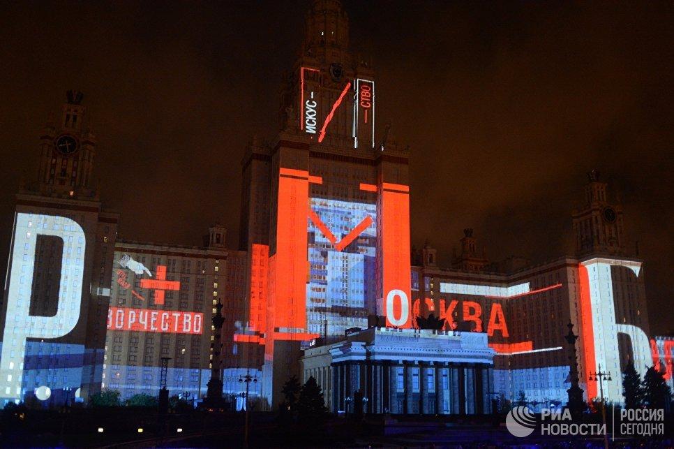 На церемонии открытия Московского международного фестиваля Круг света