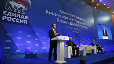 Премьер-министр РФ Д. Медведев принял участие в совместном заседании высшего совета и генерального совета Единой России