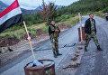 Сирийские военные на блокпосту в провинции Латакия, на границе с Турцией