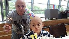11-летнему Нареку нужны средства на очередной курс химиотерапии