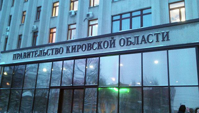 ВКировской области установили дресс-код для чиновников