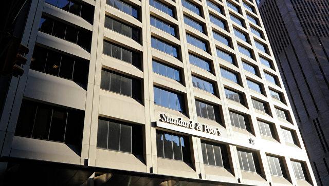 Штаб-квартира рейтингового агентства Standard & Poor's в Нью-Йорке, США. Архивное фото
