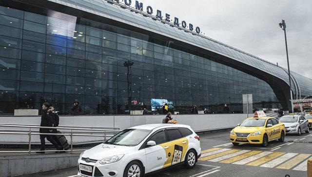 Здание международного аэропорта Домодедово