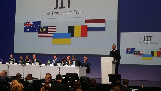 Представление в Ньювегейне доклада по расследованию крушения на востоке Украины в 2014 году лайнера Boeing 777 Malaysia Airlines, рейс MH17. 28 сентября 2016