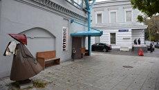 Здания музея и выставочного зала Сахаровского центра в Москве. Архивное фото