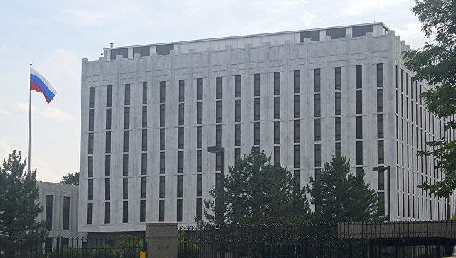 Посольство России в США. Архивное фото