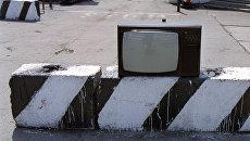 Старый телевизор. Архивное фото
