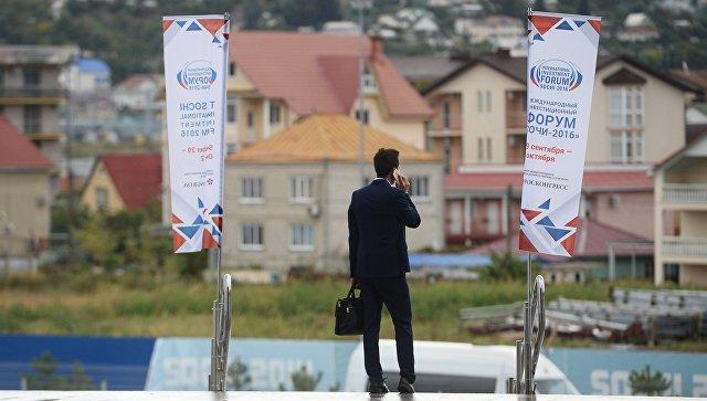 Договоры на761 млрд руб. подписала Кубань насочинском инвестфоруме