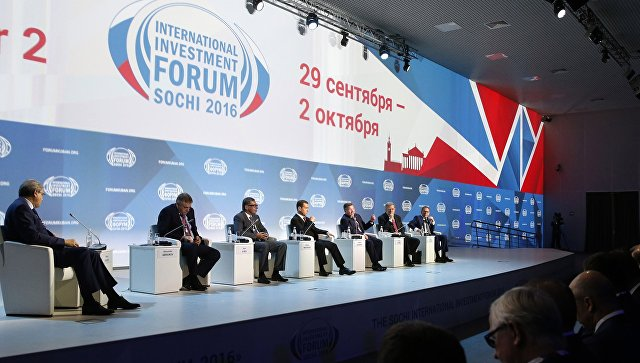 Инвестиционный форум вСочи пройдет 27